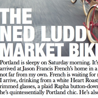 market-bike